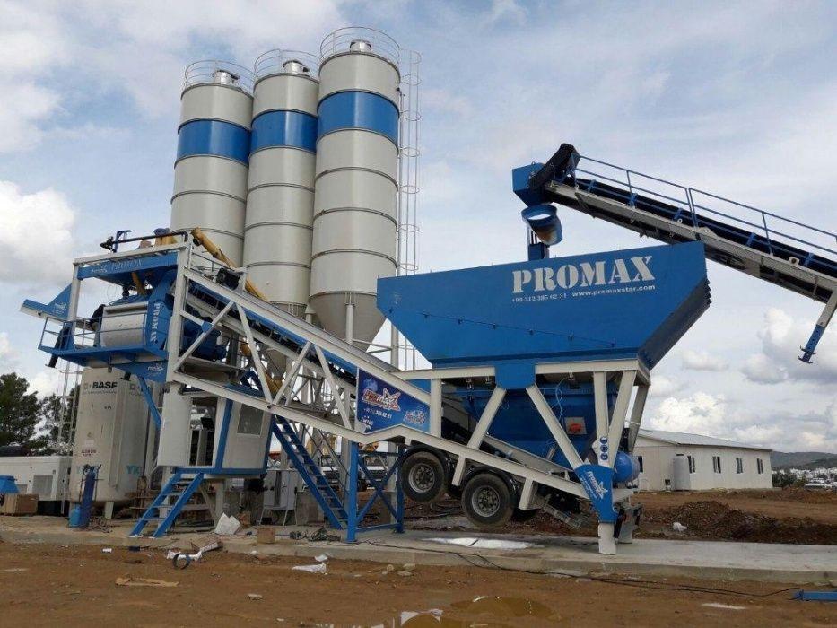 Бетон завода цена пропорции бетонной смеси для заливки